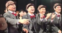 ガキ使 2015動画名探偵.PNG
