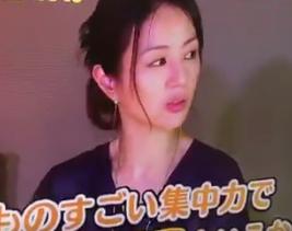 井川遥 櫻井翔.PNG