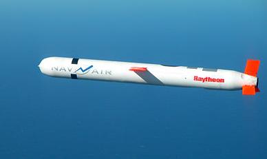 巡航ミサイル「トマホーク」.PNG