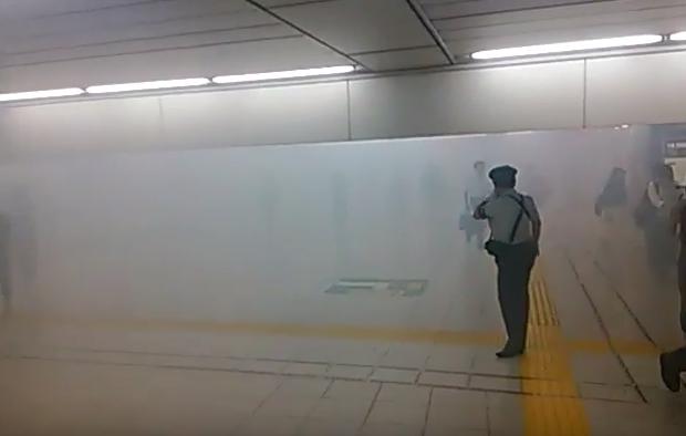 新宿駅 白煙1.PNG
