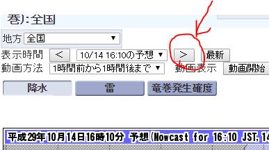 熊本 花火 雨.PNG