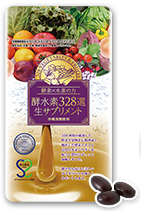 たんぽぽ酵水素ダイエット.PNG