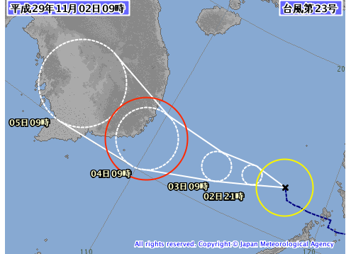 台風23号2017進路予想図最新.PNG