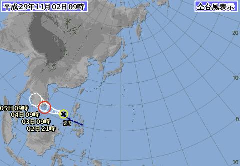 台風23号進路予想2017.PNG