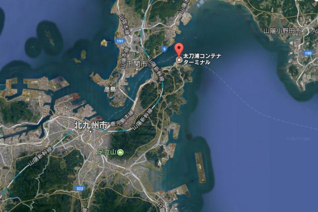 太刀浦コンテナターミナル.PNG