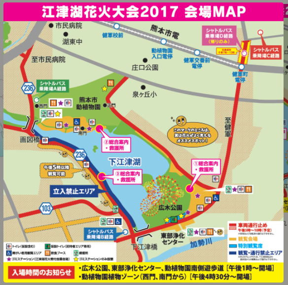 熊本市江津湖花火大会2017会場場所.PNG